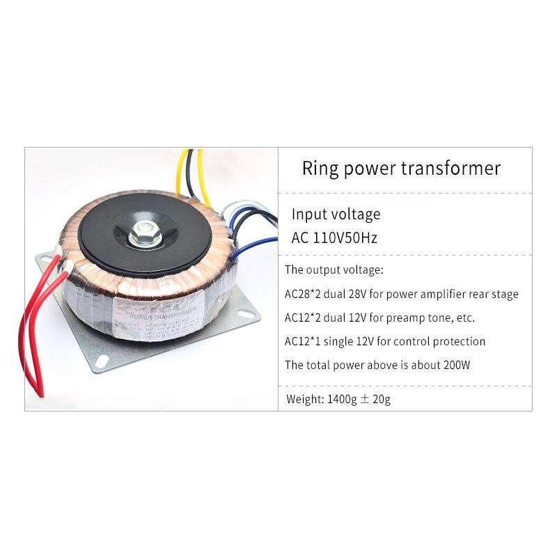 200w Ring Transformer Toroidal Transformer Power Amplifier Transformer Dual 12V 28V Single 12V