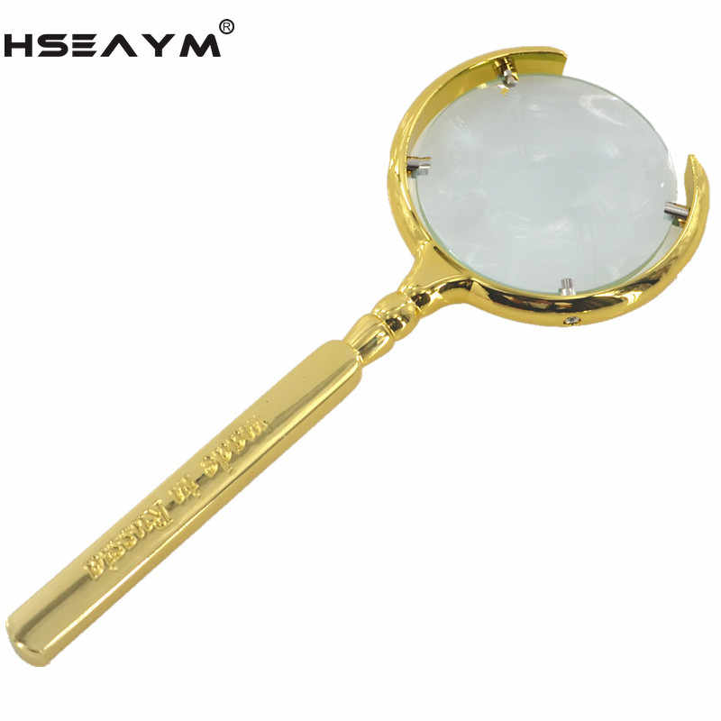 Walnut Mini Magnifying Glass with Gold Hardware