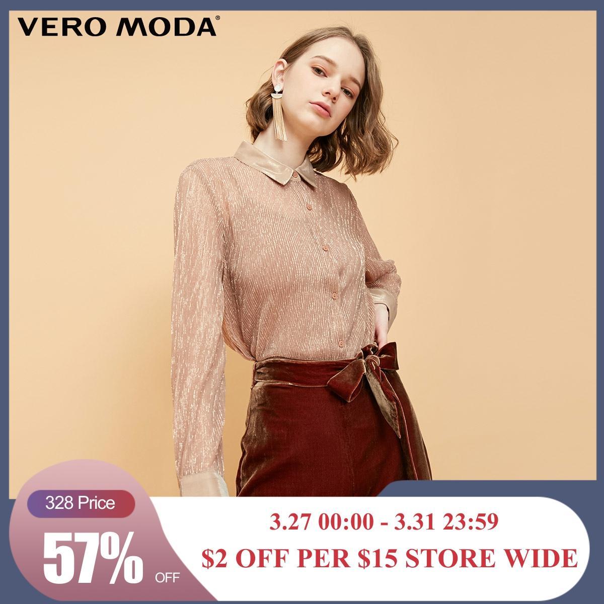 Vero Moda New Women's Golden Stitch Blending Glossy Sun-top Lining See-through Shirt   319105510