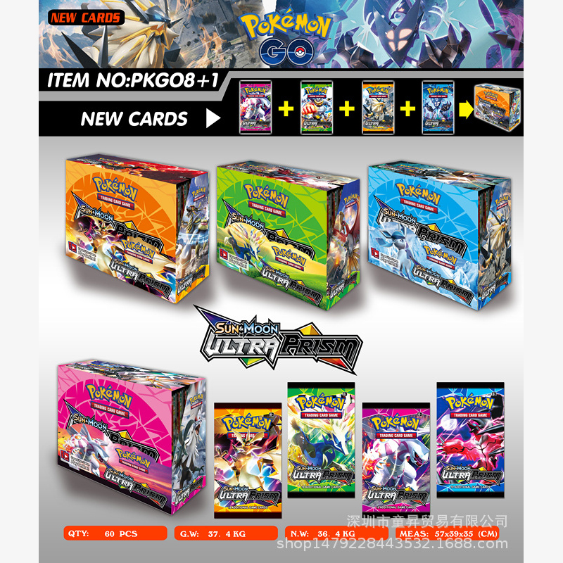 324PCS/BOX Pokemon New Magi Bag Pet Elf Card English Pokemon Four Random Selection Game Collection Cards Christmas Gift