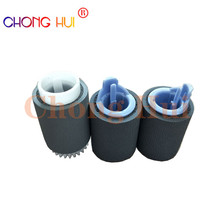 ChongHui 3Sets for HP 4250 P4014 4015 4515 Pick Up Roller Separation Pad for HP M600 m601 M602 M603 Carton Separation Pad
