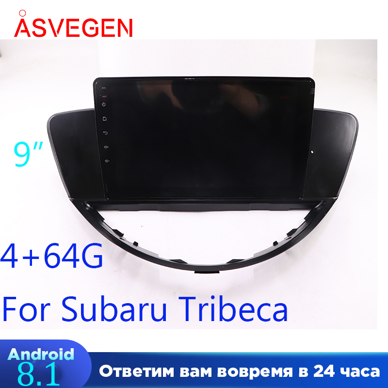 9 Inch Android 8.1 Car Video Player For Subaru Tribeca Auto Car Navigation Video Multimedia GPS Head Unit Player image