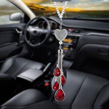 Автомобильная подвеска для зеркала заднего вида Подвеска из