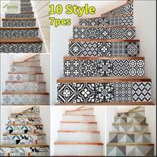 Funlife®Наклейки для лестницы декоративные водонепроницаемые самоклеящиеся, стикеры «сделай сам» для лестницы, мебели для лестницы, ванной, к...