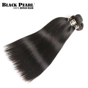 Черные жемчужные прямые пучки волос с закрытыми волосами, не Реми, 3 пучка с закрытыми перуанскими волосами