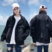 2019 Women Black Loose Denim Jackets Casual Korean Style Jean Coats Female Pockets Fashion Streetwear