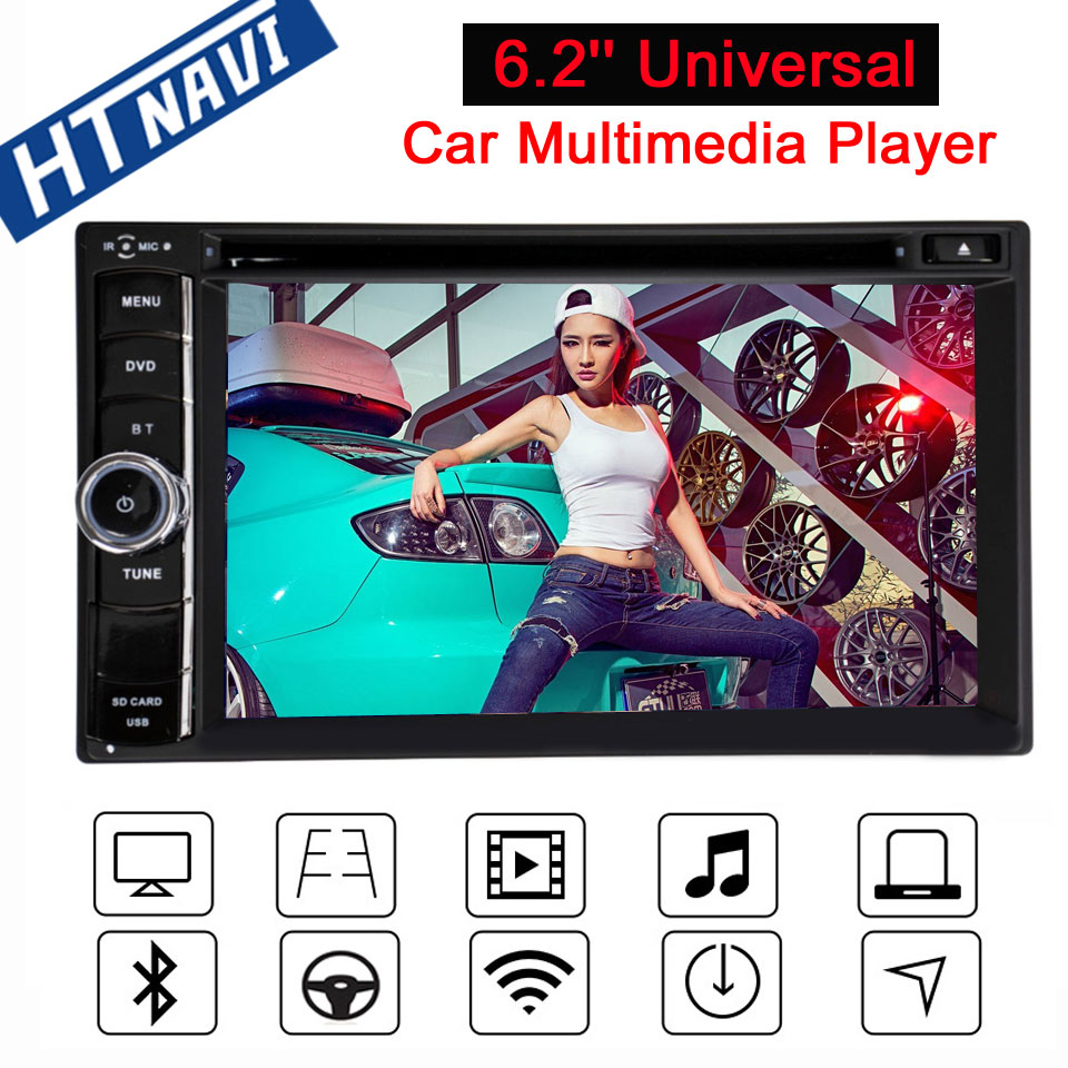 Android 7.1 2 Din Car Multimedia Player <font><b>Navigation</b></font> Stereo Car Radio DVD For KIA RIO Sedan 2016 <font><b>2017</b></font> 2018 <font><b>ford</b></font> <font><b>focus</b></font> 2 3 Mk2 Mk3 image