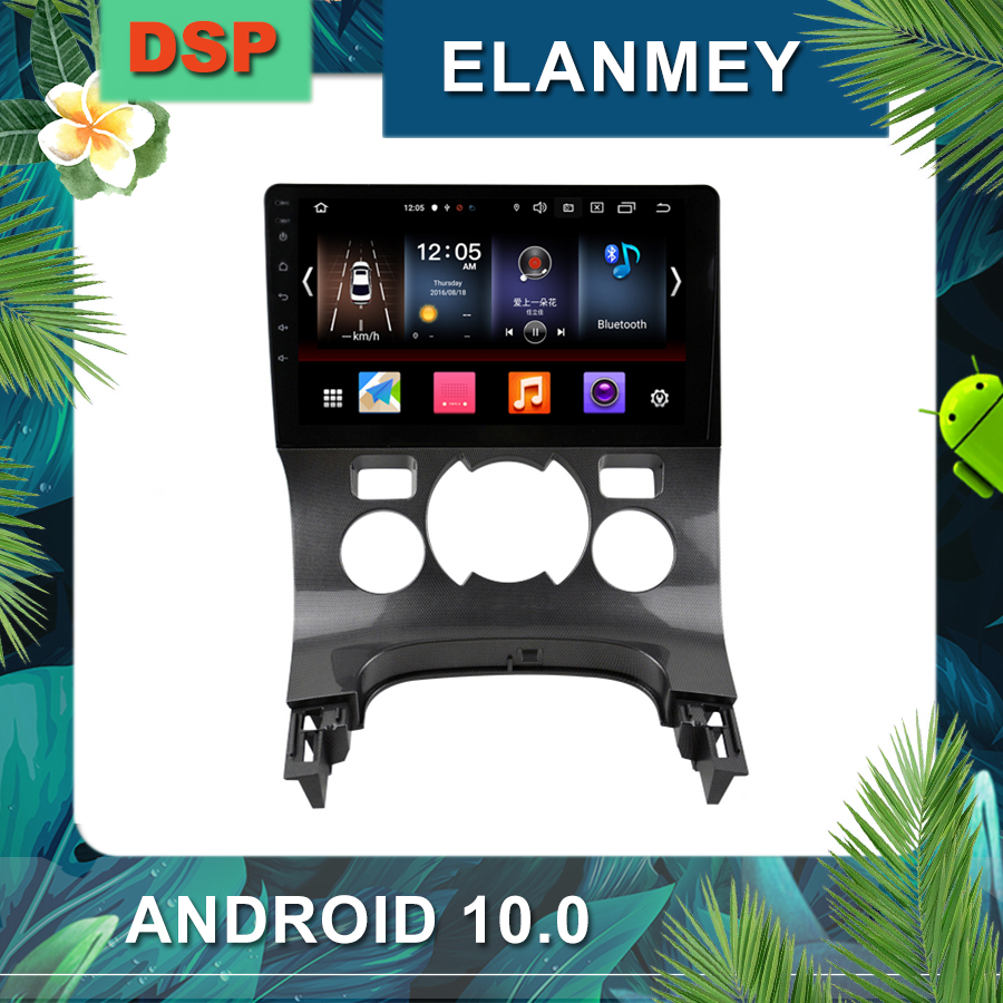 Latest Android 10.0 car radio <font><b>For</b></font> <font><b>Peugeot</b></font> <font><b>3008</b></font> AT 2013-2016 car multimedia navigation stereo with DSP sound head unit car <font><b>GPS</b></font> image