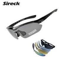 Gafas de pesca Sireck gafas de deporte polarizadas UV400 seguridad exterior senderismo lentes para ciclismo bicicleta gafas de sol gafas de pesca