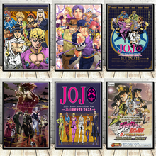 JoJo S Bizarre Adventure Hot Japan Anime Action Posters and Prints Canvas Painting Wall Art Picture for Living Room No Frame