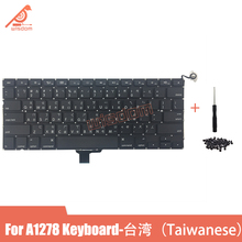 Full New A1278 Taiwan Laptop keyboard For Macbook Pro 13 A1278 Taiwan keyboard 2009 2010 2011 2012 year new for macbook pro 13 a1278 topcase palm rest keyboard backlit us uk euro eu german french danish russian spanish 2011 2012
