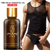 IMANI 10ML Essential Oil Extension Delayed Upgraded Version External Use Enlargement Sexual Love Daily Lover Massage 10ml