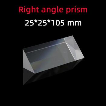 Material de prisma de ángulo recto de 25x25x105, Prisma de refracción K9, Prisma reflectante de vidrio óptico, personalización de fábrica