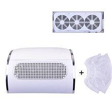 40 Вт 110 В/220 В всасывающий пылесборник для ногтей, большой размер, мощный пылесос для ногтей, низкая шумность, с 3 пакетами, салонный инструмент