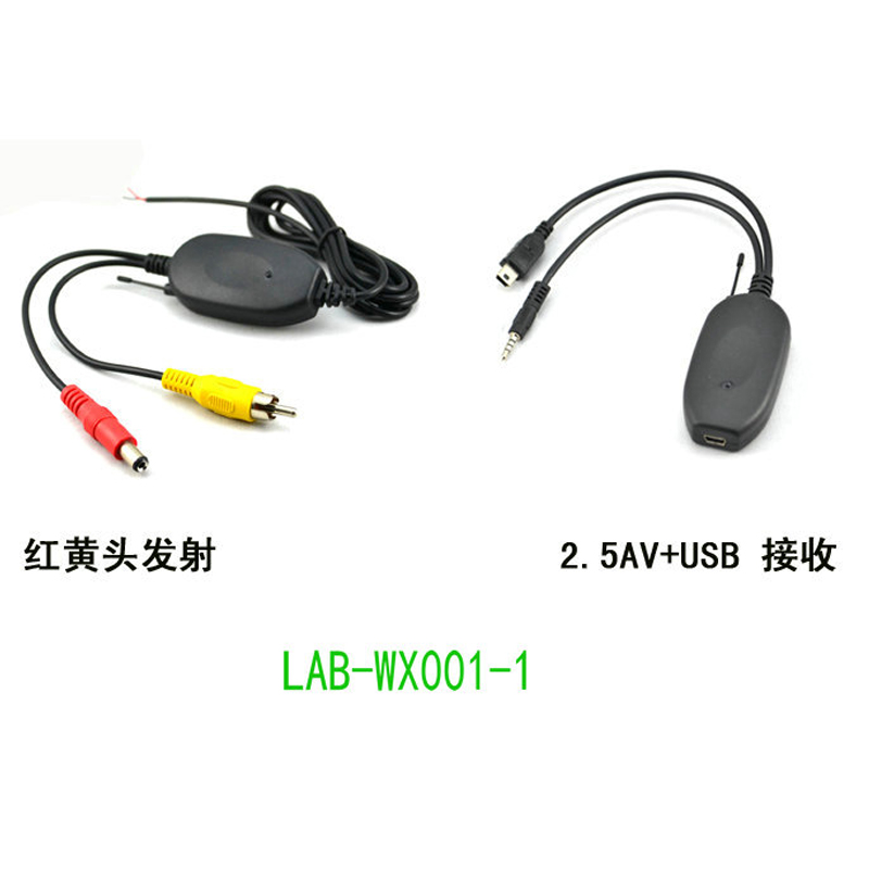 2.4 Ghz Wireless Rear View Camera RCA Video Transmitter & Receiver Kit for Car Rearview Monitor FM Transmitter Receiver image
