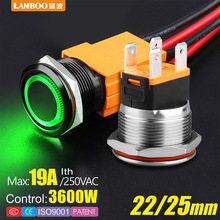 Switch Latching Push-Button Waterproof High-Power-Control Momentary 110V IP67 15A 12V
