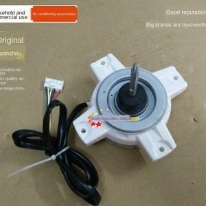Inverter air conditioner motor
