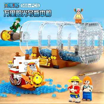 Lepining Pirates Of The Caribbeanes Ships in Bottles ONE PIECE: THOUSAND SUNNY Creative Building Block bricks Toy Model gift 1