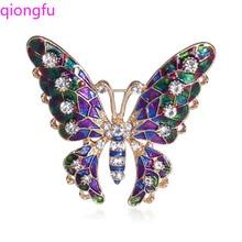 Qiongfu brooch butterfly brooch retro brooch clothing brooch 100-piece brooch flower butterfly brooch scarf buckle rhinestoned butterfly brooch