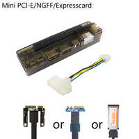 PCI-E EXP GDC Externe Laptop Video Karte Dock Grafikkarte Laptop Docking Station (Mini PCI-E/NGFF/Expresscard interface)