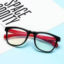 Квадратный синий светильник детские очки оптическая оправа 2020