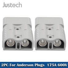 Набор инструментов для электроинструмента Justech, 2 шт., коннекторы для штепсельных вилок в стиле Anderson, 175A, 600 В, 1/0 AWG, с посеребренным покрытием, ...