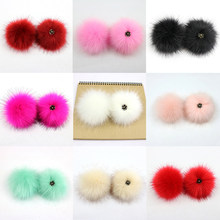 8cm Faux Fox Fur Soft Pompom DIY Colorful Dark Buckle Pompons For Women Caps Shoes Accessories 2019 Handmade for Knitted Hat Cap(China)