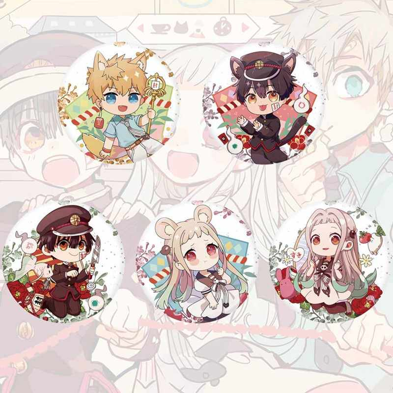 1pcs Anime Toilet Bound Jibaku Shounen Hanako Kun Brooch Nene Yashiro Cosplay Costume Bages 58mm