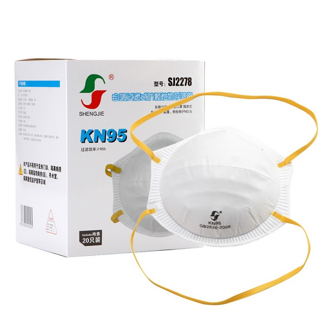 Dust Masks Antivirus Flu Anti Infection Particulate Respirator Virus Anti-fog PM2.5 Protective Mask Safety Masks In Stocks KN95 3
