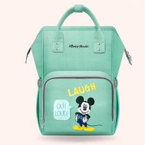 Image 5 - Disney mamá bolsa de pañales de maternidad mochila de viaje de gran capacidad bolso de bebé cochecito bolsa de pañales de bebé cuidado de aislamiento bolsas