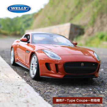 WELLY 1:24 Jaguar F-Type    car alloy car model simulation car decoration collection gift toy Die casting model boy welly 1 24 jaguar f pace car alloy car model simulation car decoration collection gift toy die casting model boy toy
