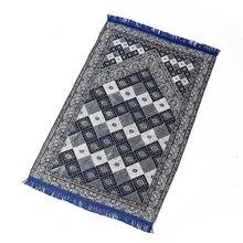 ขายส่งสีฟ้าสีแดงPraying Mat MashaAllah Salat Musallahสวดมนต์ผ้าห่ม70X110Cm Travelอิสลามมุสลิม/พรม/พรม