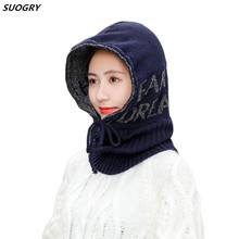 SUOGRY Winter Hat Skullies Beanies Warm For Women Girls Scarf Cap Balaclava Mask Gorras bonnet Knitted Hats