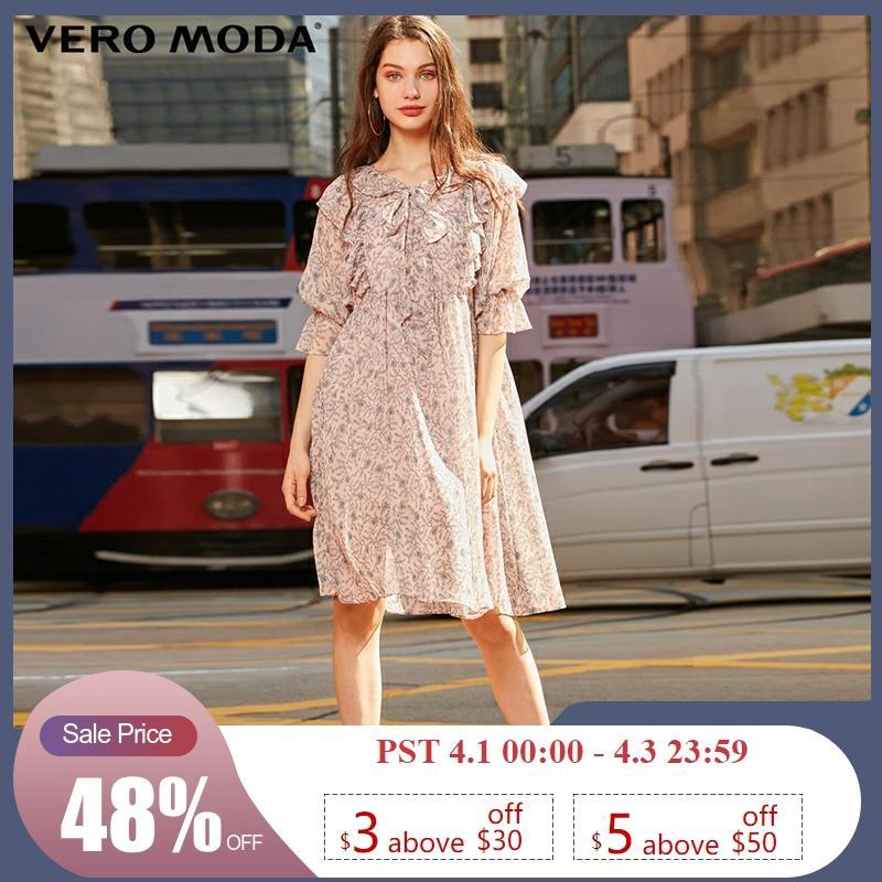 Vero Moda Women's Printed Real Two-piece Set Mid-length Chiffon Dress | 31916Z507