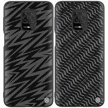 Xiaomi Redmi 용 Nillkin Twinkle 케이스 Note 9S Note 9 Pro Max Poco M2 Pro 반짝 반짝 빛나는 수호자 zebra Cover Shell