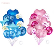 8SEASON Blue Boy Birthday Party Pink Balloons First Girl Star aluminum balloon 1st Decorations