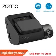 الإنجليزية التحكم الصوتي 70mai داش كام برو لتحديد المواقع ADAS 1944P HD 150Pix كاميرا أمامية للسيارات DVR 140 درجة FOV ليلة نسخة واي فاي وظيفة
