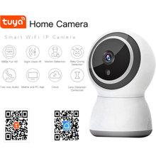 Kamera 1080P WiFi noc podczerwieni bezpieczeństwa domofon nadzoru niania elektroniczna Baby Monitor TUYA Smart życie tanie tanio JUSMAT wireless VIDEO HD 1080 P CN (pochodzenie) Brak CMOS IP Sieci APLIKACJI Telefonu komórkowego Detekcja ruchu Uzbrajania i Rozbrajanie