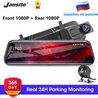 Jansite 10 zoll Touchscreen 1080P Auto DVR stream media Dash kamera Dual Lens Video Recorder rückspiegel 1080p Hinten kamera