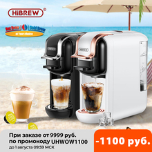 HiBREW Coffee Machine Cafetera Hot/Cold 4in1 Multiple Capsule 19Bar DolceGusto-Milk&Nexpresso Capsule ESE pod Ground Coffee  H2A
