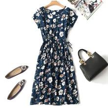 Mid-length floral dress female high waist 2021 summer new style fashion retro elegant big swing drawstring short-sleeved dress
