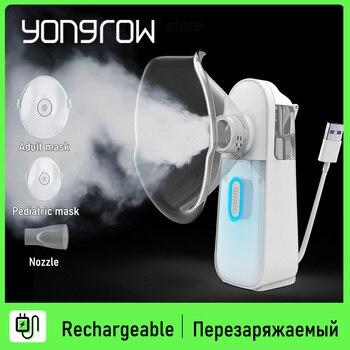 Ингалятор-небулайзер Yongrow YK-N1 1