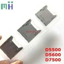 جديد ل نيكون D7500 D5500 D5600 SD الذاكرة فتحة للبطاقات قارئ الجمعية كاميرا استبدال قطع الغيار
