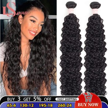LS HAIR 28 30 32 40 Inch Peruvian Hair Bundles 1 3 4 water Wave Bundles Long Curly Human Hair deep Wave Remy Hair Extension image