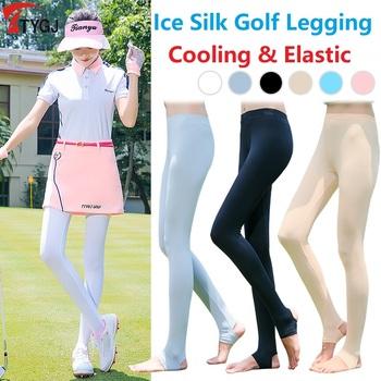 PGM kobiety Golf elastyczne legginsy Stocking krem przeciwsłoneczny lodowy jedwab rajstopy spodnie do golfa Outdoor Anti-UV cienkie gładkie długie skarpetki na nogi tanie i dobre opinie Elastyczny pas COTTON SILK CN (pochodzenie) WOMEN Suknem TT0011 Pełnej długości Pasuje prawda na wymiar weź swój normalny rozmiar
