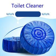 20 шт/лот автоматический промывной с голубыми пузырьками чистящее