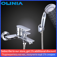Olinia mixer bathroom bathroom shower faucet bathtub faucet bathroom shower set mixer bath tap bath shower OL8300