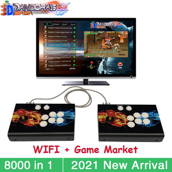 3D WIFI Pandora Saga EX Box 8000 in 1 Save Function Multiplayer Joysticks Retro Arcade Game Console Cabinet Support 4 Players