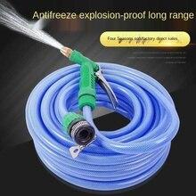 32ft Watering Hose PVC Micro Drip Irrigation Tube Plants Flower Sprinkler Pipe Garden Hose Greenhouse Irrigating System