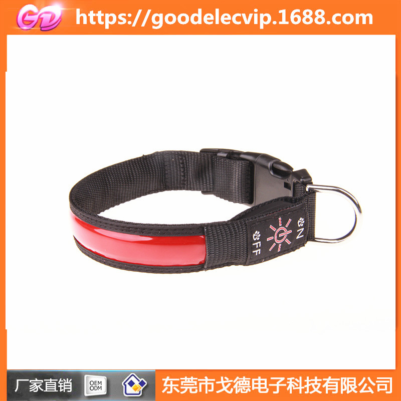 Night Dog Useful Product USB Rechargeable LED Shining Dog Chain Flash Collar